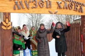 Торжественное открытия музея хлеба в агр.Ботвиново
